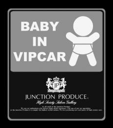 BABY IN VIPCAR
